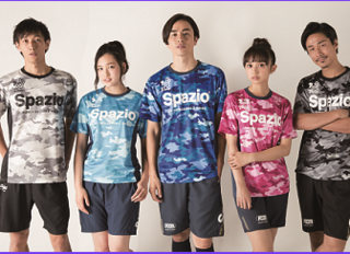 spazio2018ss-1.png