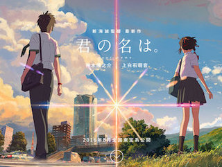 yourname4.jpg